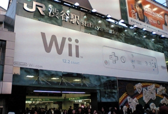 Japan Wii launch
